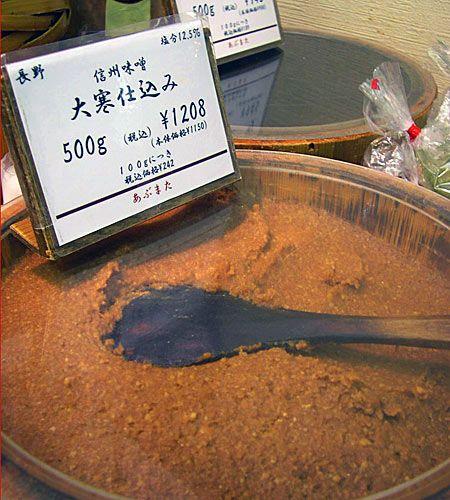 Prepararea de miso a fost considerată de japonezi, în ultimile câteva sute de ani, a fi o adevărată artă. Printr-un proces de dublă fermentare, leguminoasele şi cerealele sunt transformate într-un condiment minunat, cu (adevărate sau presupuse) mari calităţi vindecătoare.
