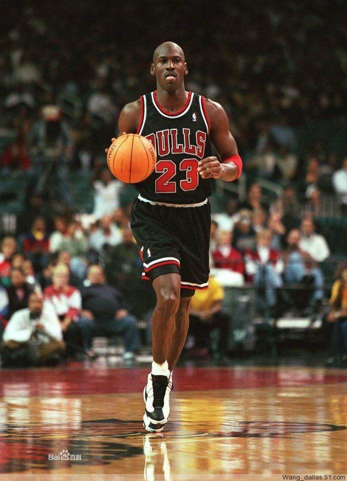 Nike Jordan XIII AJ13 He Got Game White Black Panda