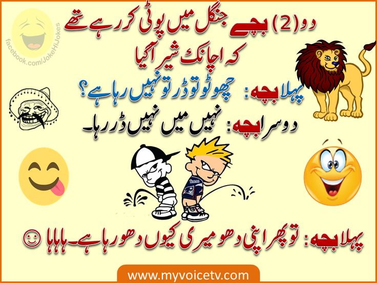 A blog for Latest Urdu Columns, Talk Shows, News, Urdu News, Funny Videos, Urdu Jokes, Urdu Poetries, breaking news,...etc
