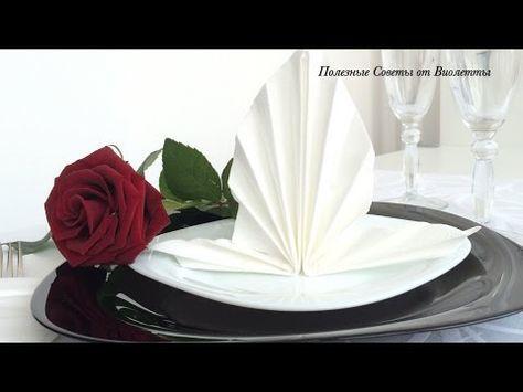 6 Способов Как Сложить Бумажные Салфетки! How to fold napkins - YouTube