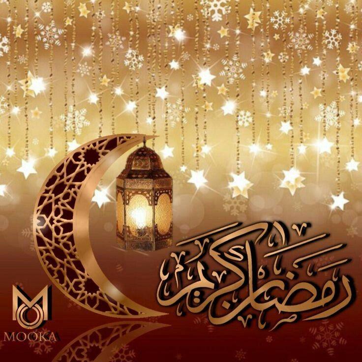نسـمـآت آلفجر Ramadan Kareem Decoration Ramadan Kareem Pictures Ramadan Greetings