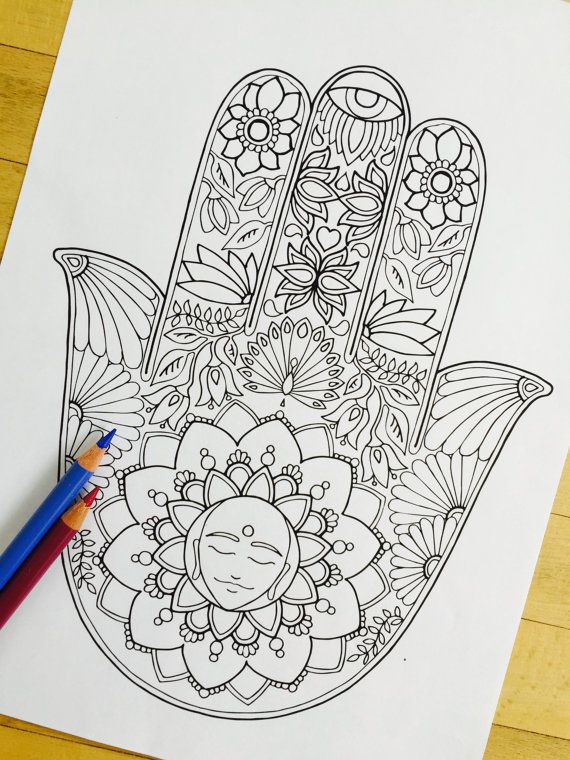 199 Best Images About Abstract Coloring Pages On Pinterest