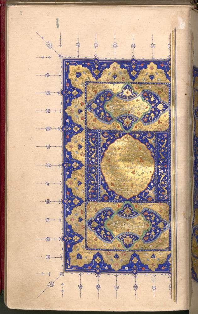 Saʿdī: [Kullīyāt] - BSB Cod.pers. 475, [S.l.], [931 H] 1524 [BSB-Hss Cod.pers. 475] Bayerische Staatsbibliothek