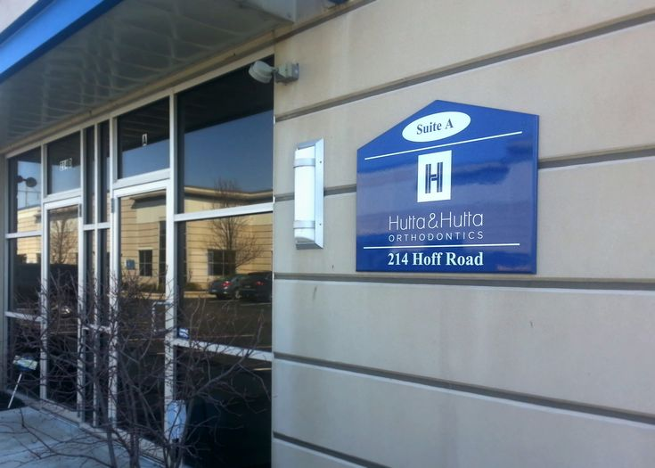 https://flic.kr/p/sQjGry | Hutta & Hutta Orthodontics Exterior Building ID Sign