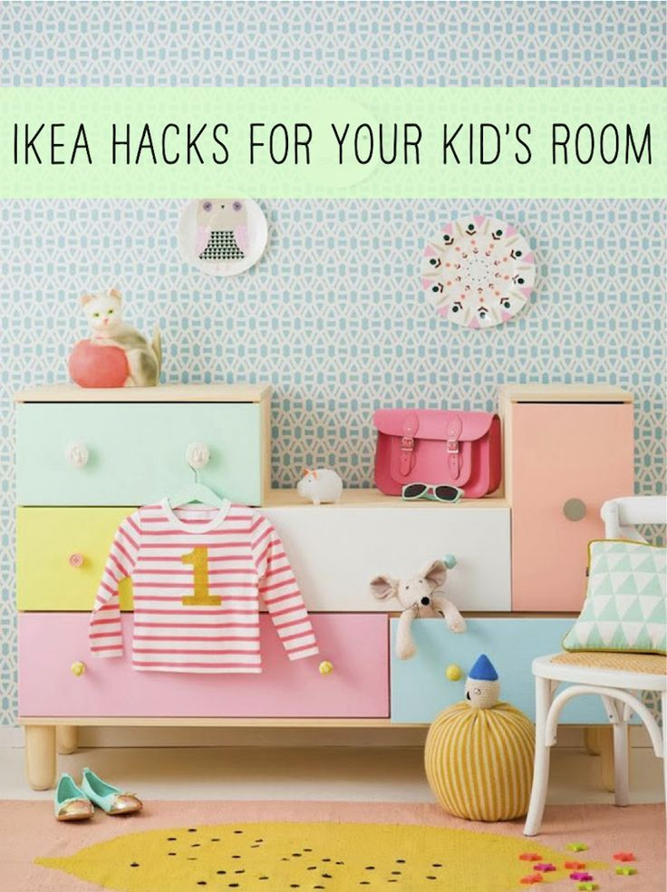 7 Clever IKEA Hacks For Your Kids Room