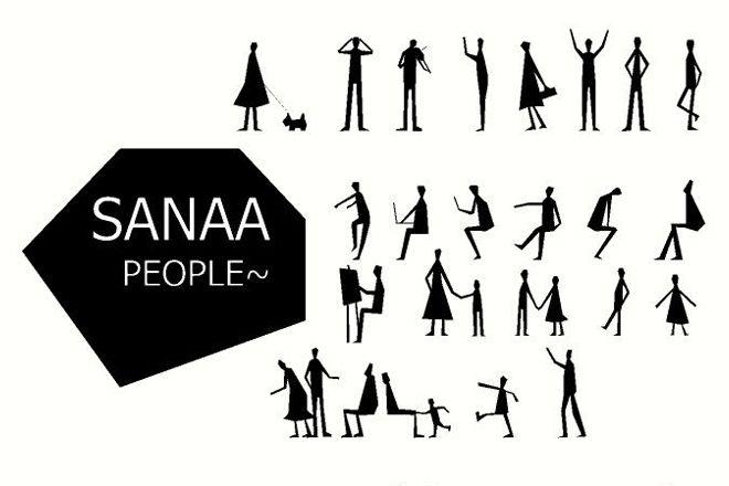 Free Sanaa Style Human Figures Brush Psfiles Com Photoshop Brushes Free Human Figure Photoshop