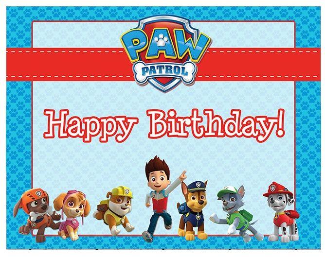 Пригласительные открытки на день рождения ребенка щенячий патруль