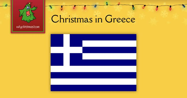 Find out how Christmas is celebrated in Greece.