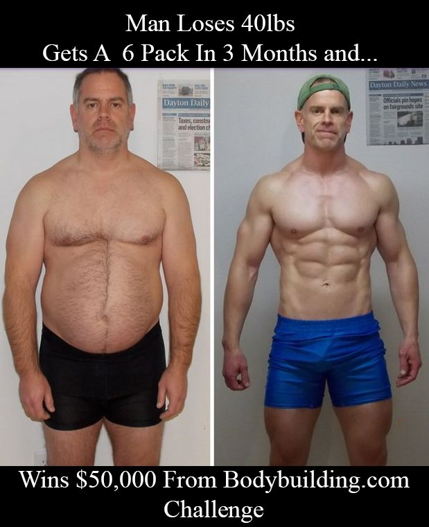 Man-drops-40lbs-and-gets-a-six-pack-in-3-months