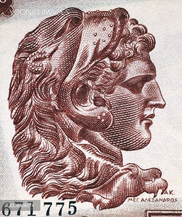 Yooniq images - Alexander The Great (356-323BC) on 1000 Drachmai 1956 Banknote from Greece. King of Macedon