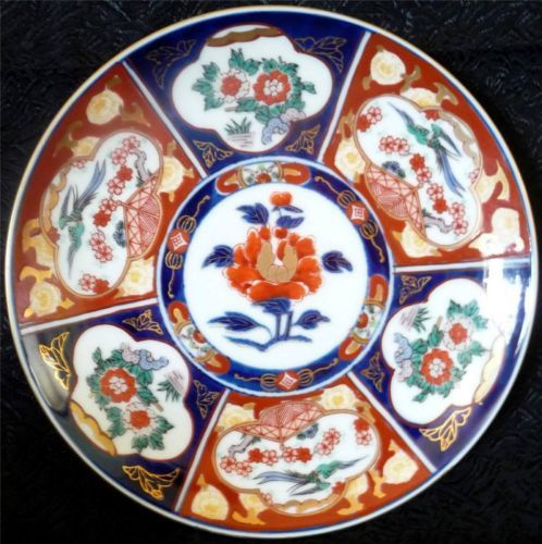 Vtg Toyo Gold Imari Hand Painted Decortive Wall Plate Japan 7.5 Diameter Mark Check more  sc 1 st  Pinterest & 8 best collections...Gold Imari images on Pinterest | Dish Dishes ...