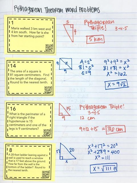 Pythagorean theorem word problems interactive notebook activity for geometry - using task cards in interactive notebooks