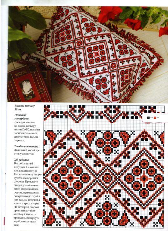 Gallery.ru / Фото #11 - У в 13 - logopedd