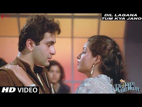 Dil Lagana Tum Kya Jano | Ek Jaan Hai Hum | Full Song HD | Rajiv Kapoor, Divya Rana - YouTube