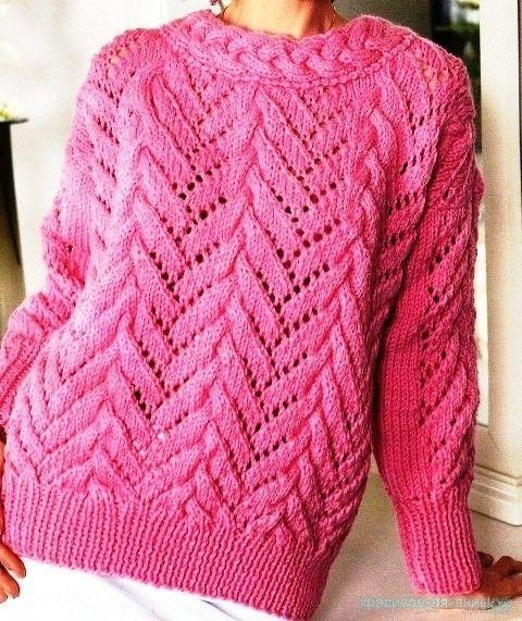 Вязание спицами с описанием и схемами Описание вязания свитера с косами Нежный свитер, связанный спицам, замечательно подойдет для прохладный вечеров. Размер: 50/52. Для свитера понадобится: 500 г ...