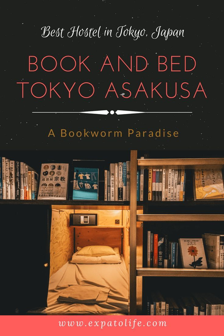 Book and Bed Tokyo Asakusa - A Bookworm Paradise in Tokyo, Japan