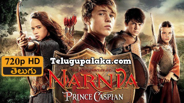 The Chronicles Of Narnia 2 Prince Caspian 2008 720p Bdrip Multi