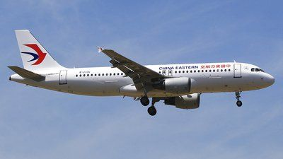 Photo of B-2335 - Airbus A320-214 - China Eastern Airlines