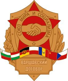 Warsaw Pact -  (formally, the Treaty of Friendship, Co-operation, and Mutual Assistance, sometimes, informally WarPac, akin in format to NATO), was a collective defense treaty among eight communist states of Central and Eastern Europe in existence during the Cold War, led by the USSR.  On 1st July 1991, the Czechoslovak President Václav Havel formally declared an end to the Warsaw Treaty