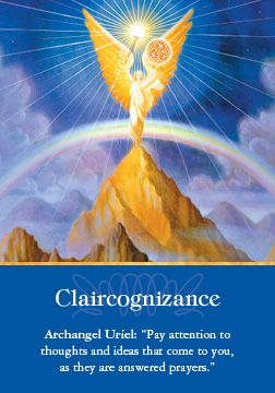 Archangel Uriel illuminates our minds with information, ideas, epiphanies, and insights. He's wonderful to call upon whenever you need a solution, such as at business meetings, when writing, while studying, or when taking a test.