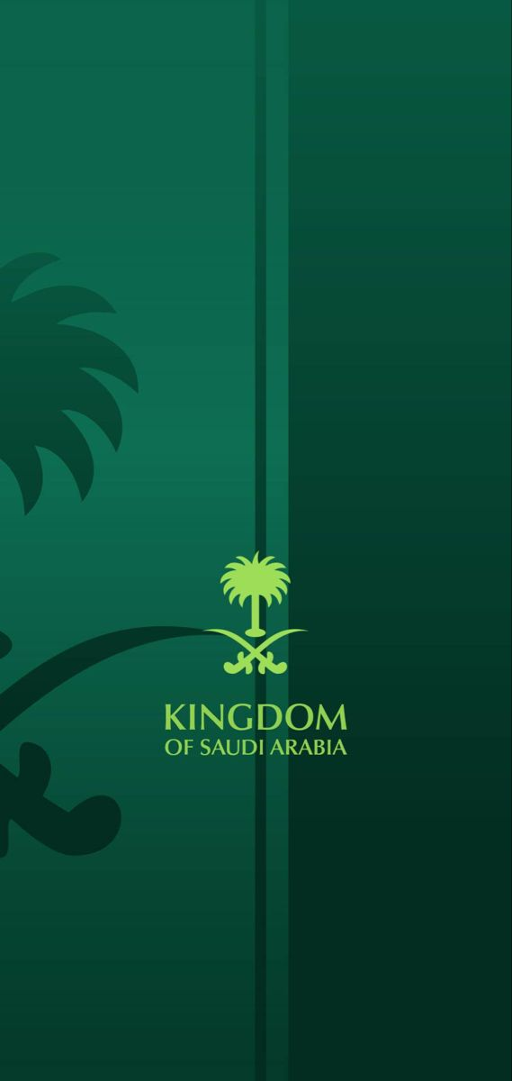 Saudi National Day Wallpapers خلفيات اليوم الوطني السعودي Book Cover Design Inspiration Cover Design Inspiration Dark Green Aesthetic