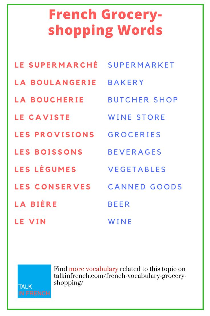 Do you hesitate to ask anything in French during Grocery Shopping? Let's remove your hesitation by learning useful stuff related to French grocery vocab. + download the list in PDF format for free! Look here: https://www.talkinfrench.com/french-vocabulary-grocery-shopping/