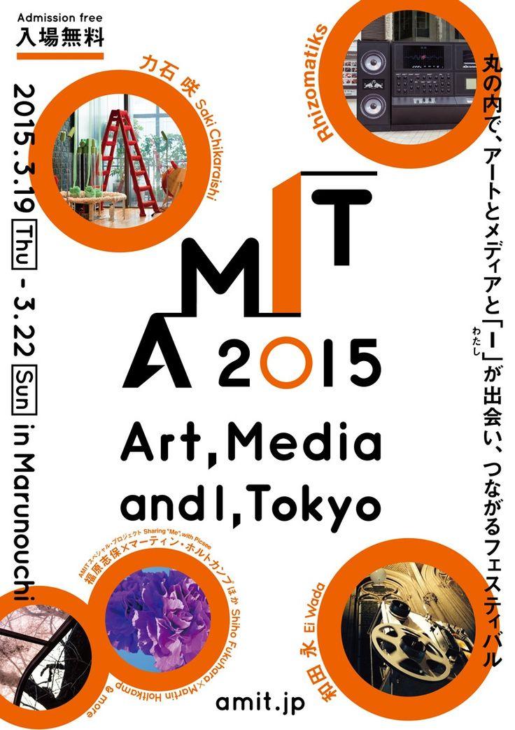 AMIT 2015
