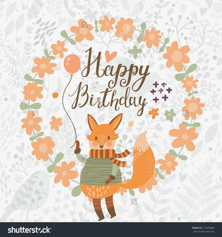 с днем рождения лисичка красивое поздравление