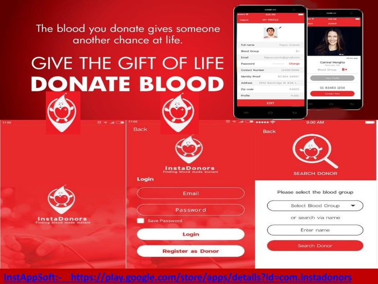 Get blood in emergency from instadonors online blood bank near me. Helps to donate blood. It's a stage where to donate blood with blood donation website instadonors.com http://www.instadonors.com
