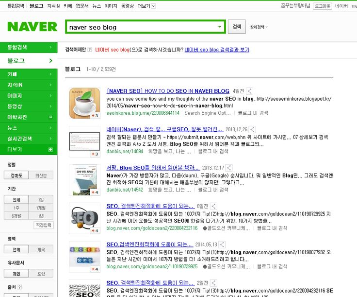#Blog optimization in #Naver. you can see detailed #SEO methods on how to optimize your blog in naver blog section.   http://seoseminkorea.blogspot.kr/2014/05/naver-seo-searh-engine-optimization-in.html