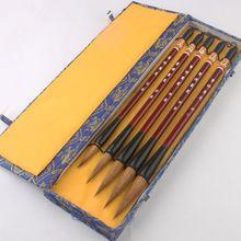 Darmowa wysyłka Jezioro pióro zestaw łasica włosów złota pióro sztuki dostarcza Chiński szczotka Kaligrafii pióro pudełko zestaw(China (Mainland))