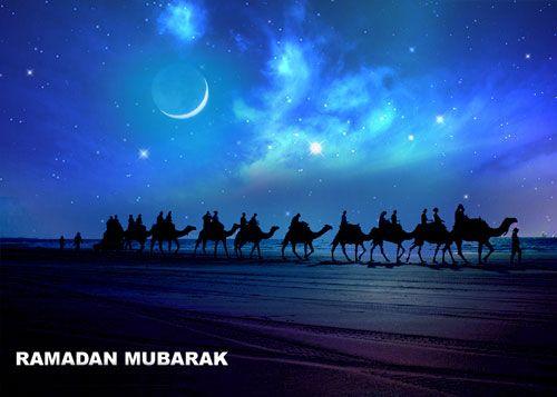ramadan | Ramadan Announcement 2012 / 1433 AH – Ramadan Mubarak!