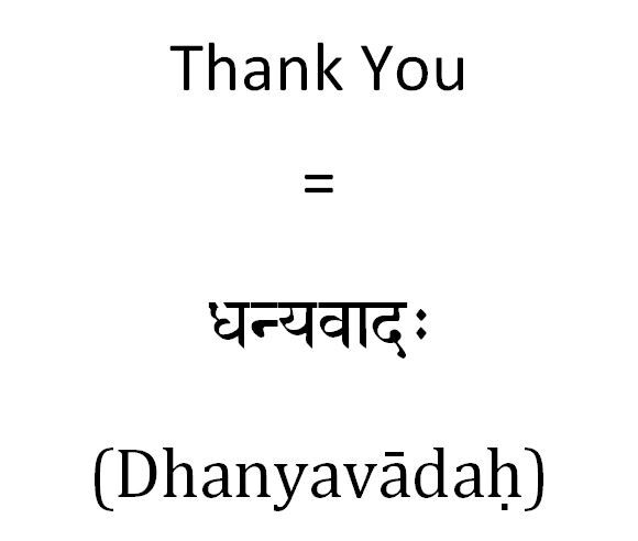 how to learn sanskrit language