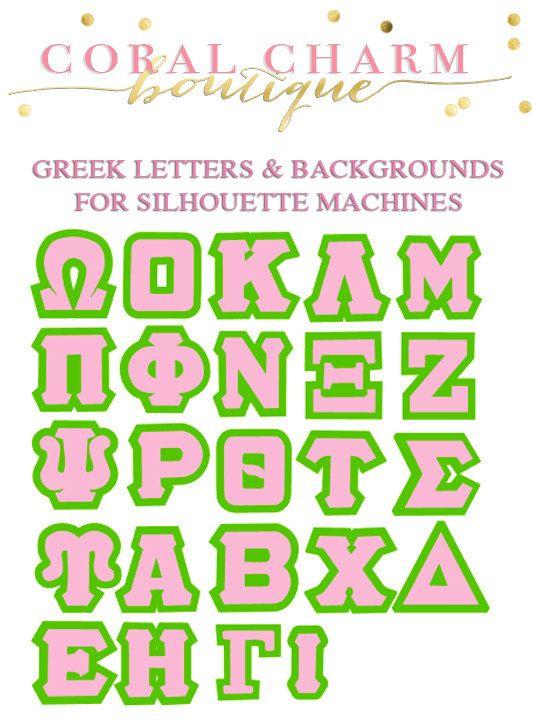 Chi Omega Sorority Greek Letters Silhouette