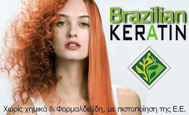Θεραπεία κερατίνης από €49 στο Κομμωτήριο των Color Experts! Διαβάστε όλο το άρθρο ''Νέα ισιωτική θεραπεία Brazilian Keratin, χωρίς χημικά & φορμαλδεϋδη!''  στο ''Beauty Blog - iLikeBeauty Gr'' & Κλείστε ραντεβού online, 24 ώρες το 24ωρο, από το κινητό, το tablet, το fablet ή τον υπολογιστή σας!