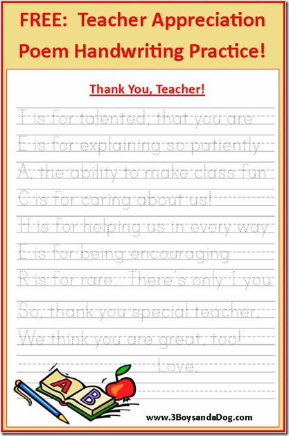 Free Teacher Appreciation Poem Handwriting from 3 Boys and a Dog