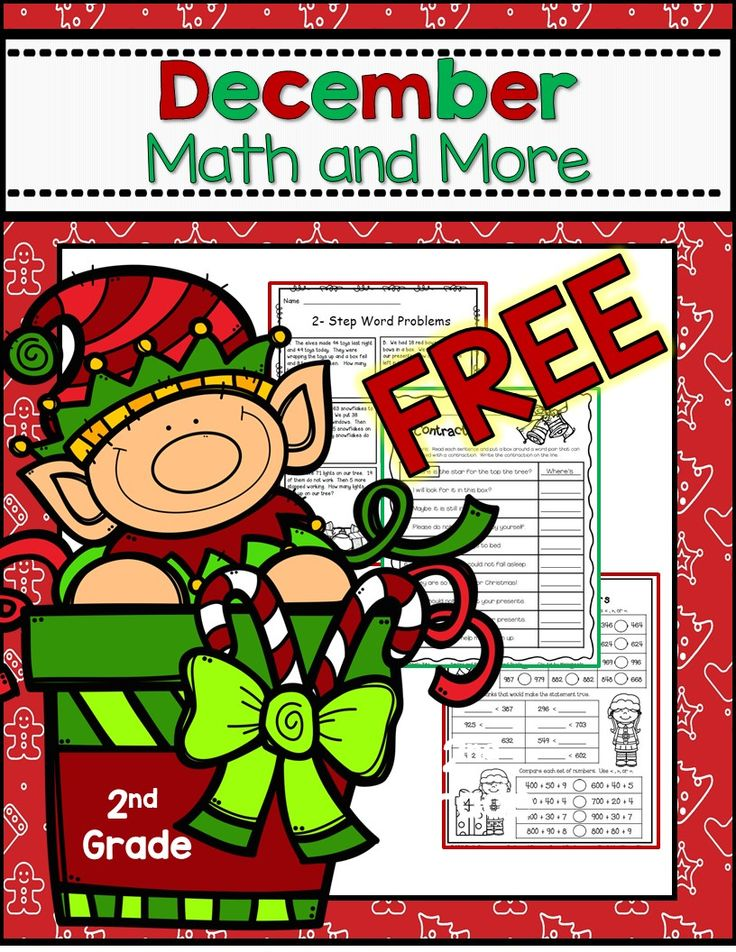280 best Winter and Christmas Resources for the Classroom images ...