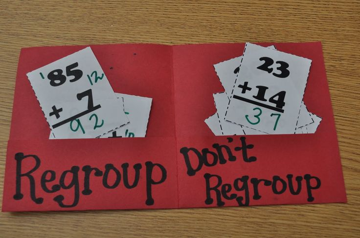 addition sorting: regroup and don't regroup
