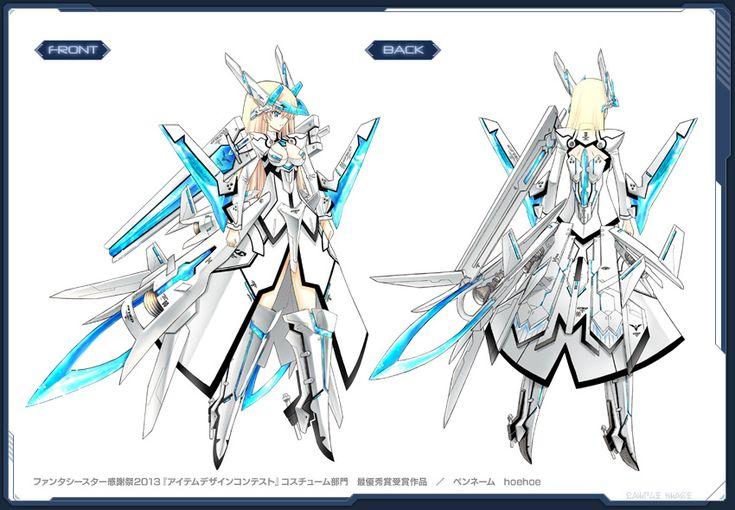 http://pso2.jp/players/catalog/scratch/costume/20140122/