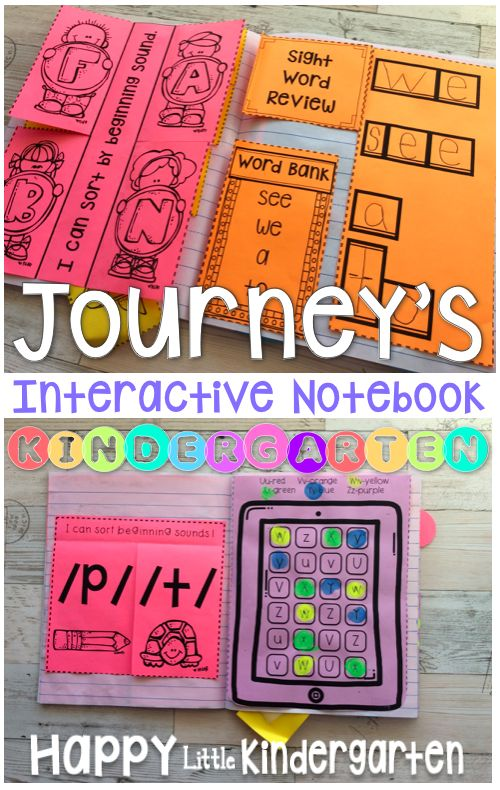 Happy Little Kindergarten: Journey's Kindergarten Interactive Notebook