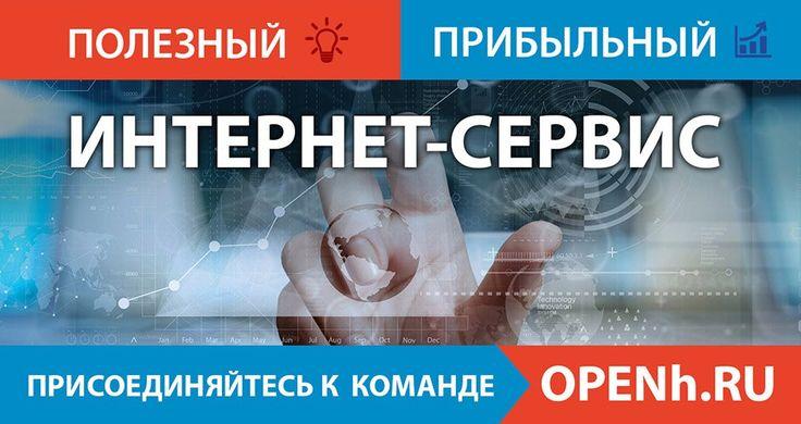 Получай до 250 000 рублей ежемесячно, став Совладельцем полезного и прибыльного Интернет-сервиса в сфере недвижимости. [club108524716 Подробнее в группе…]Запись Интересные факты-Запись за 28.08.2016 16:05:17 +0300 впервые появилась Idea.creativelabs.biz.  http://idea.creativelabs.biz/%d1%81%d0%b5%d0%b9%d1%87%d0%b0%d1%81-%d0%b2-%d0%bc%d0%b8%d1%80%d0%b5/interesnye-fakty-zapis-za-28-08-2016-160517-0300-191502.html