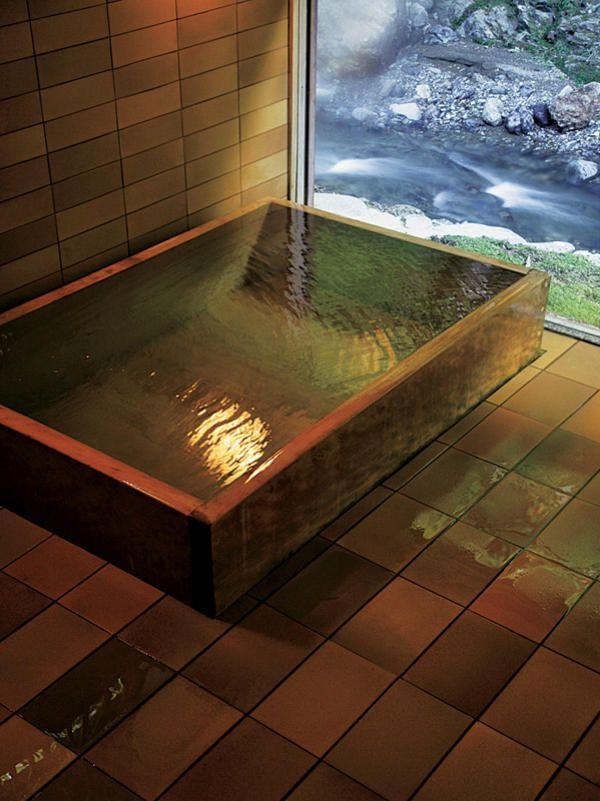 【美山荘(みやまそう)】野山の滋味と香りを味わう|京都観光