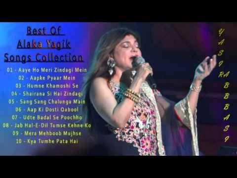 alka yagnik songs list  software