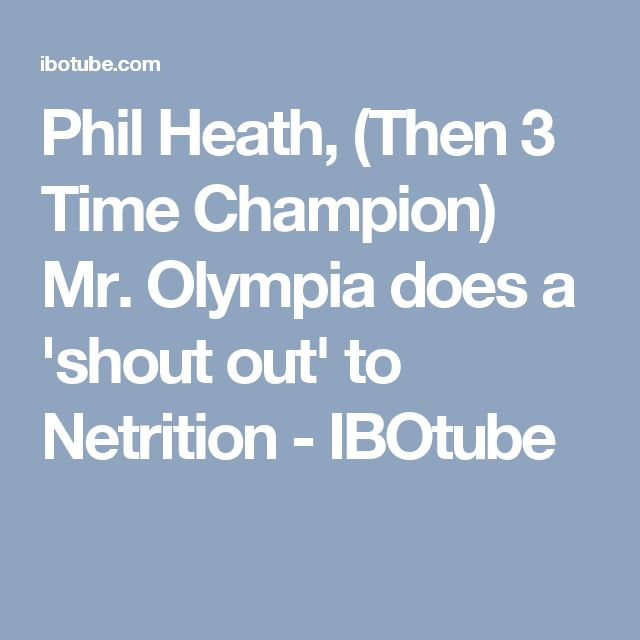Phil Heath, (Then 3 Time Champion) Mr. Olympia does a 'shout out' to Netrition - IBOtube