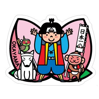 ご当地フォルムカード「岡山」 POSTA COLLECT 郵便局のポスタルグッズ
