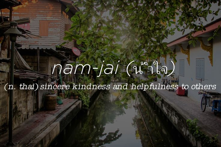 18 Stunning Words From Other Languages You Definitely Need In Your Life