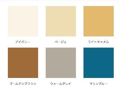 Spring basic color