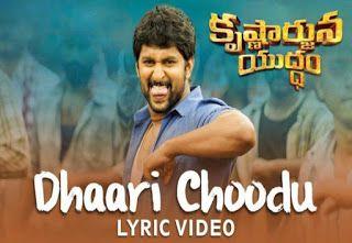 mamagaru movie video songs free download