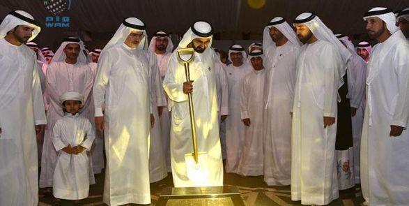 http://www.mesia.com/news-flash-dubai-unveils-massive-solar-program