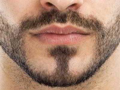 Menghilangkan Kumis Atau Jenggot - Kumpulan aneka cara menghilangkan bulu kumis dan jenggot permanen agar tidak tumbuh lagi selamanya pada wanita maupun pria secara alami ada disini.